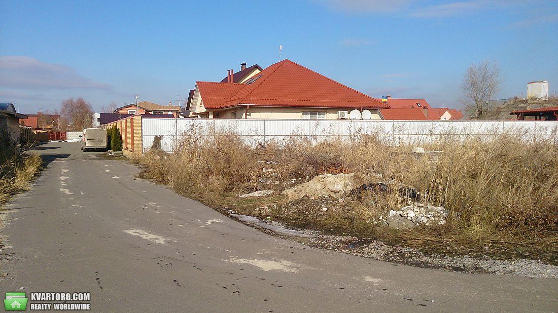 продам участок Киев, ул.Центральная - Фото 3