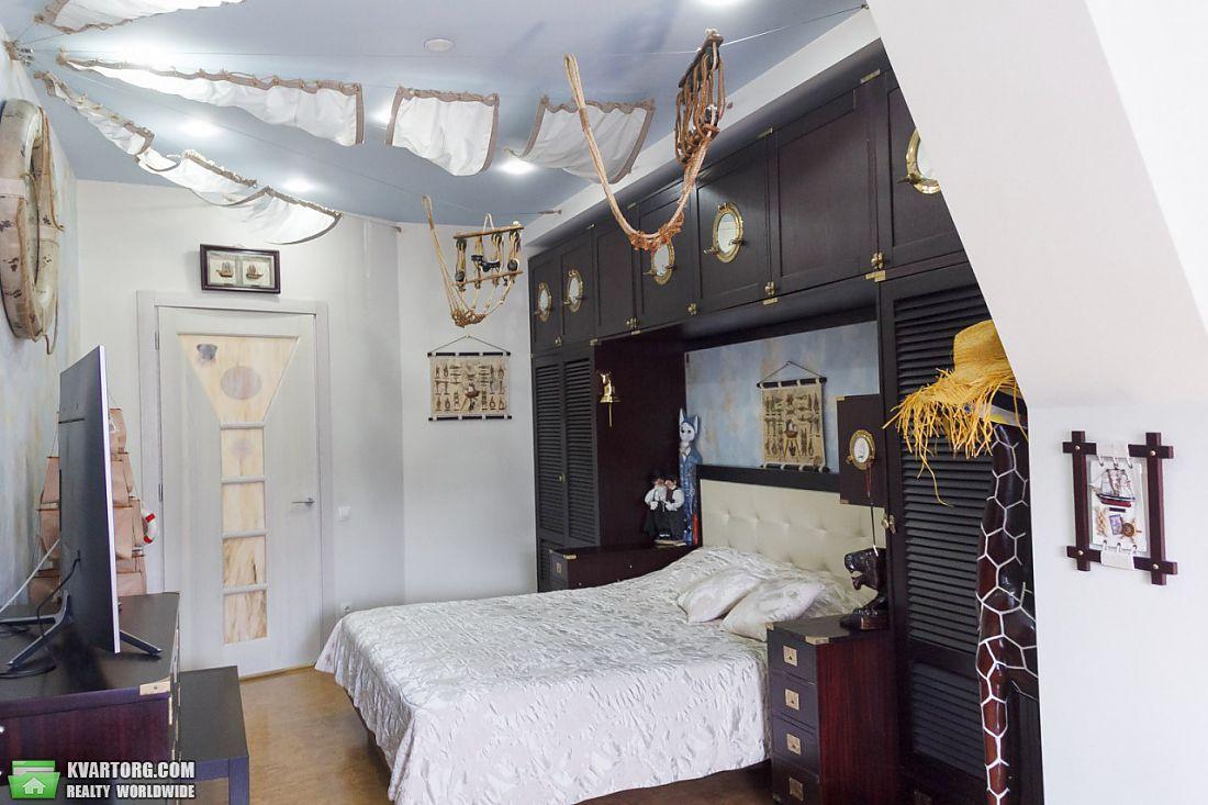 продам 3-комнатную квартиру Днепропетровск, ул.Гоголя 20 - Фото 9