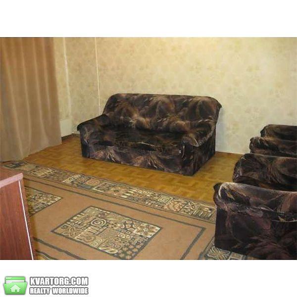 продам 2-комнатную квартиру Харьков, ул.Старошишковская 10 - Фото 1