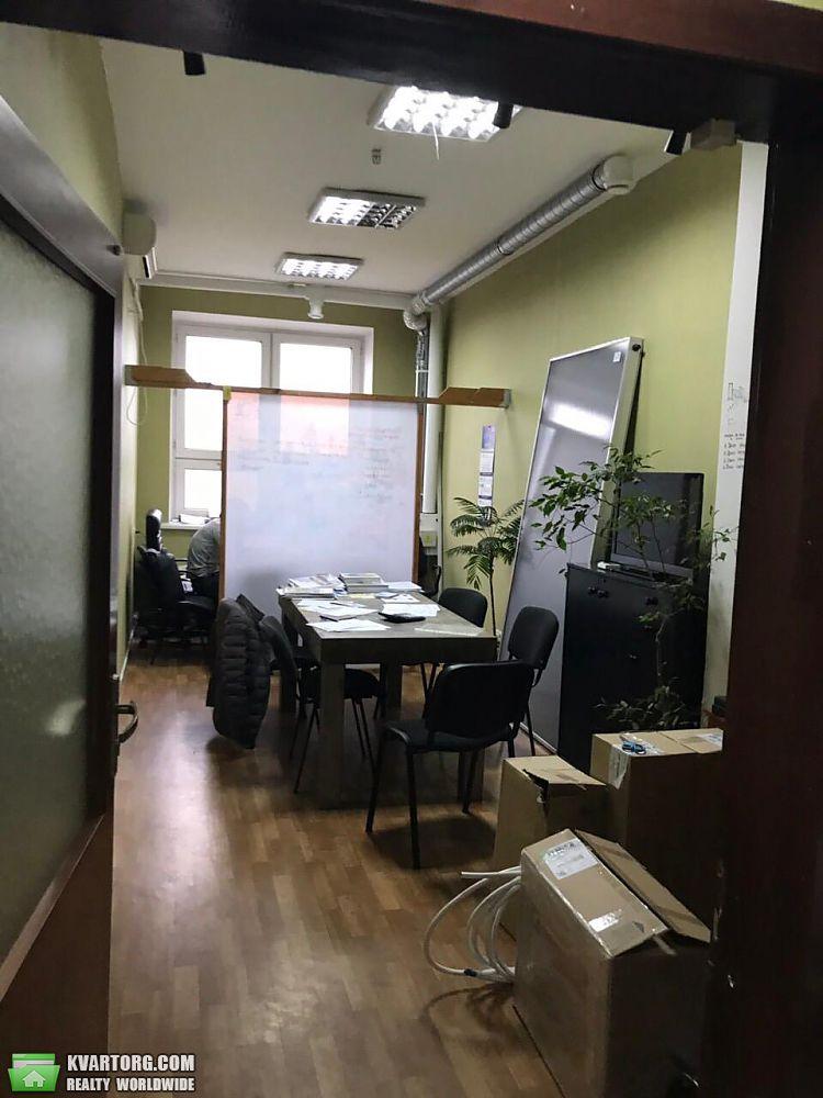 продам офис Днепропетровск, ул. Серова - Фото 8
