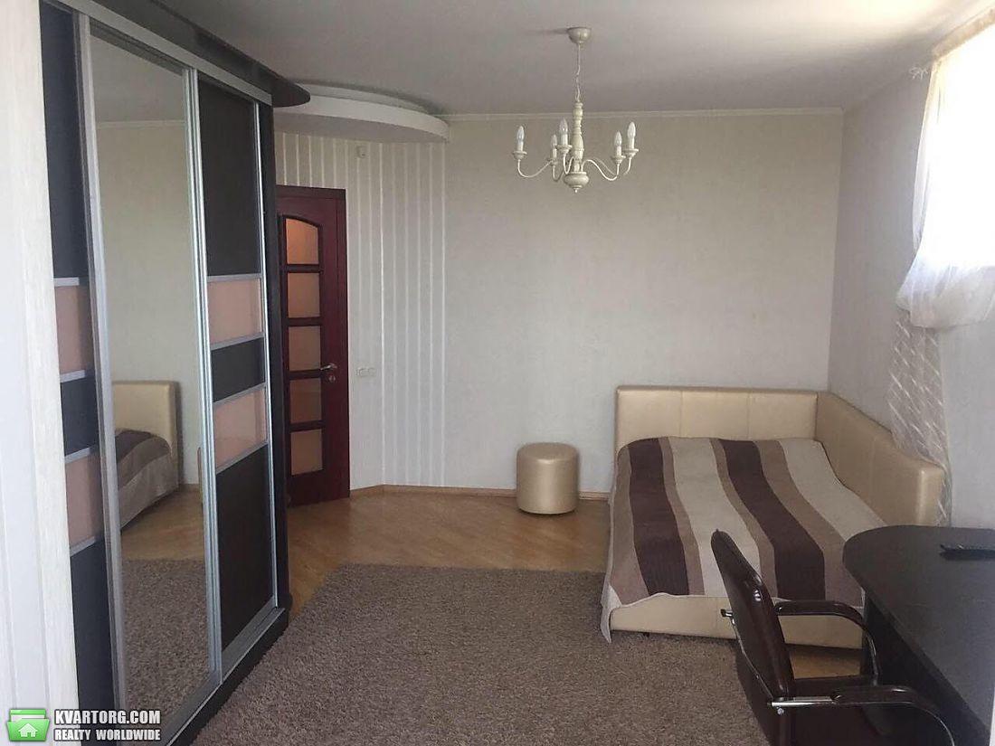 продам 4-комнатную квартиру Днепропетровск, ул.Рабочая - Фото 2