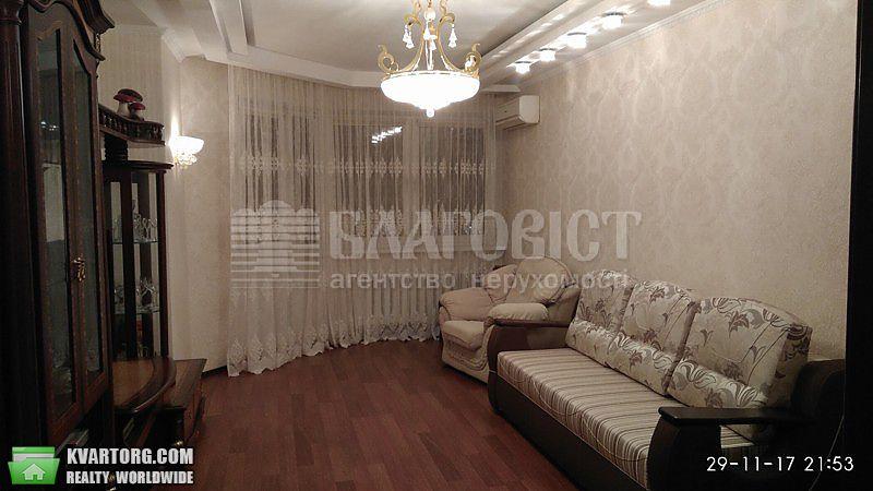сдам 2-комнатную квартиру. Киев, ул. Мишуги Олександра . Цена: 760$  (ID 2123608) - Фото 1
