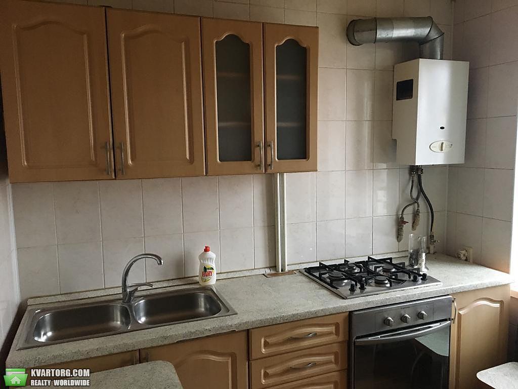 продам 2-комнатную квартиру Днепропетровск, ул.Карла Маркса 32 - Фото 2