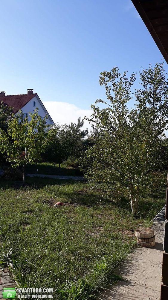 продам дом Днепропетровск, ул.Жовтнева - Фото 2