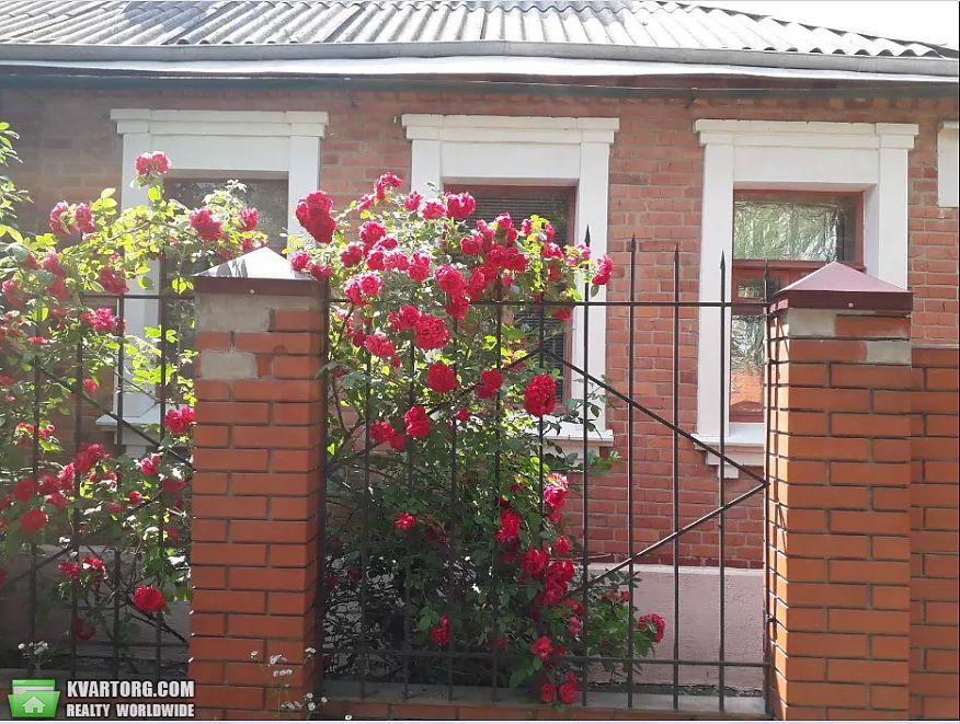 продам дом Харьков, ул.Готнянская - Фото 1