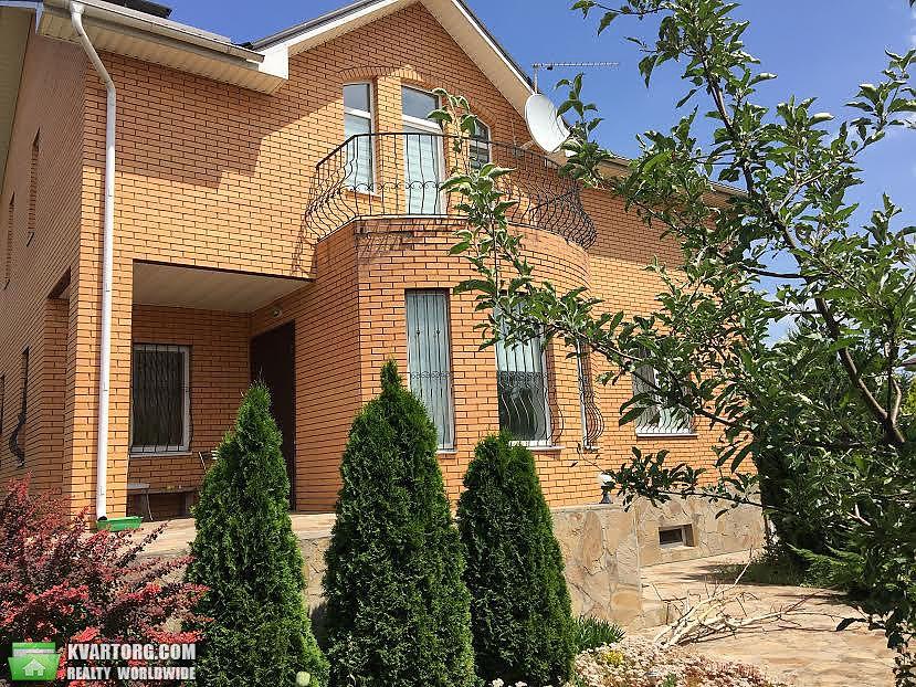 продам дом Днепропетровск, ул.Индустриальный - Фото 5