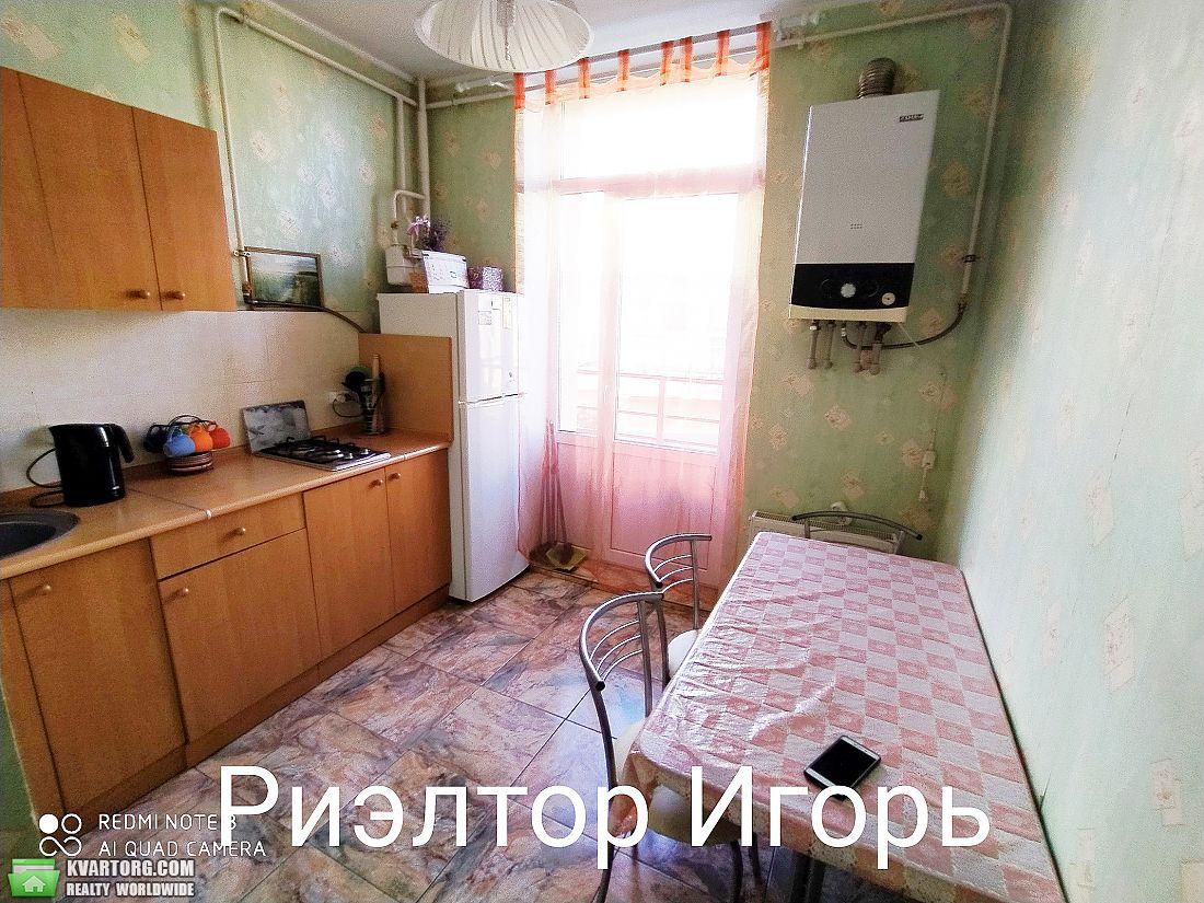сдам 1-комнатную квартиру. Одесса, ул.Торговая 5. Цена: 210$  (ID 2337789) - Фото 5