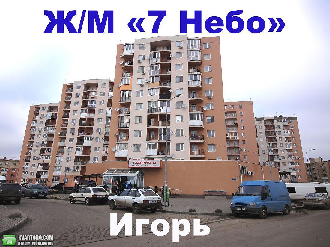 сдам 1-комнатную квартиру. Одесса, ул.Овидиопольская дорога . Цена: 135$  (ID 1981487)