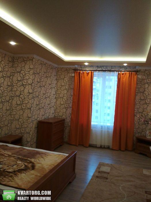 сдам 2-комнатную квартиру Харьков, ул.Клочковская - Фото 2