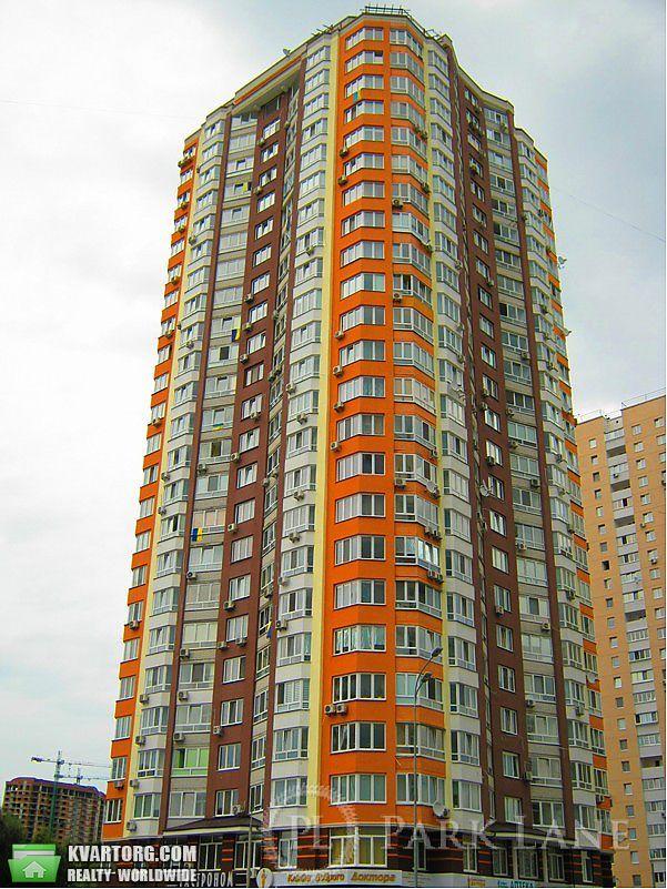 продам 1-комнатную квартиру. Киев, ул. Урловская 40. Цена: 69000$  (ID 1795821) - Фото 9