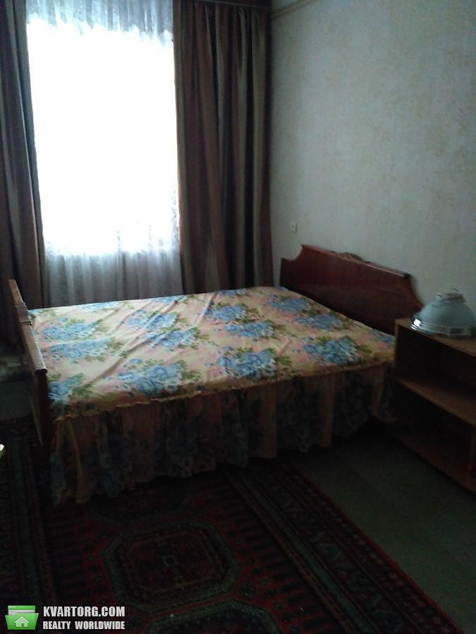 сдам 2-комнатную квартиру Днепропетровск, ул.Мандрыковская - Фото 1
