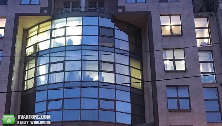 сдам офис Одесса, ул.7 каб офис Бизнес-центр - Фото 2