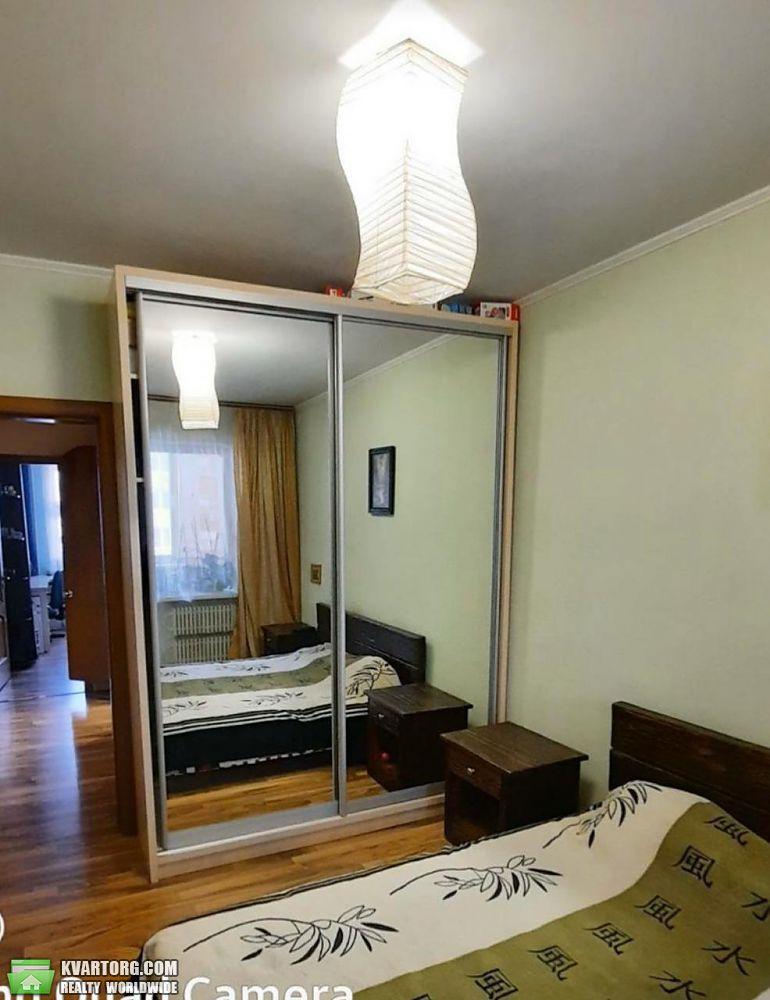 продам 3-комнатную квартиру Днепропетровск, ул.Славы бульвар - Фото 5
