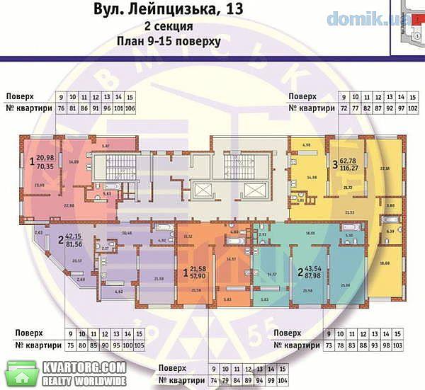 продам 2-комнатную квартиру. Киев, ул. Лейпцигская 13. Цена: 168850$  (ID 2100271) - Фото 5