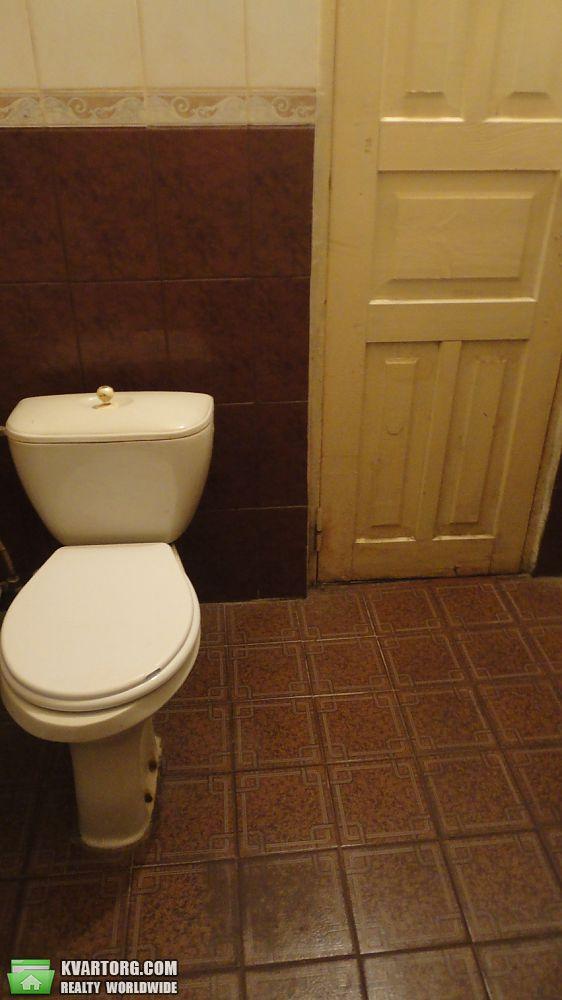продам дом Житомир, ул.Полевая - Фото 6