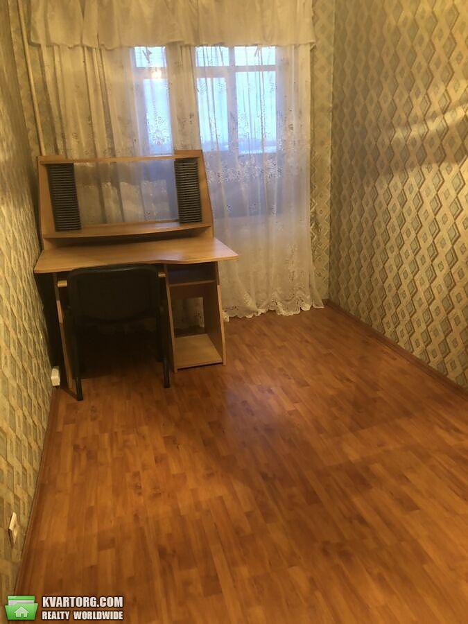 сдам 4-комнатную квартиру Днепропетровск, ул.Новокрымская 5 - Фото 5
