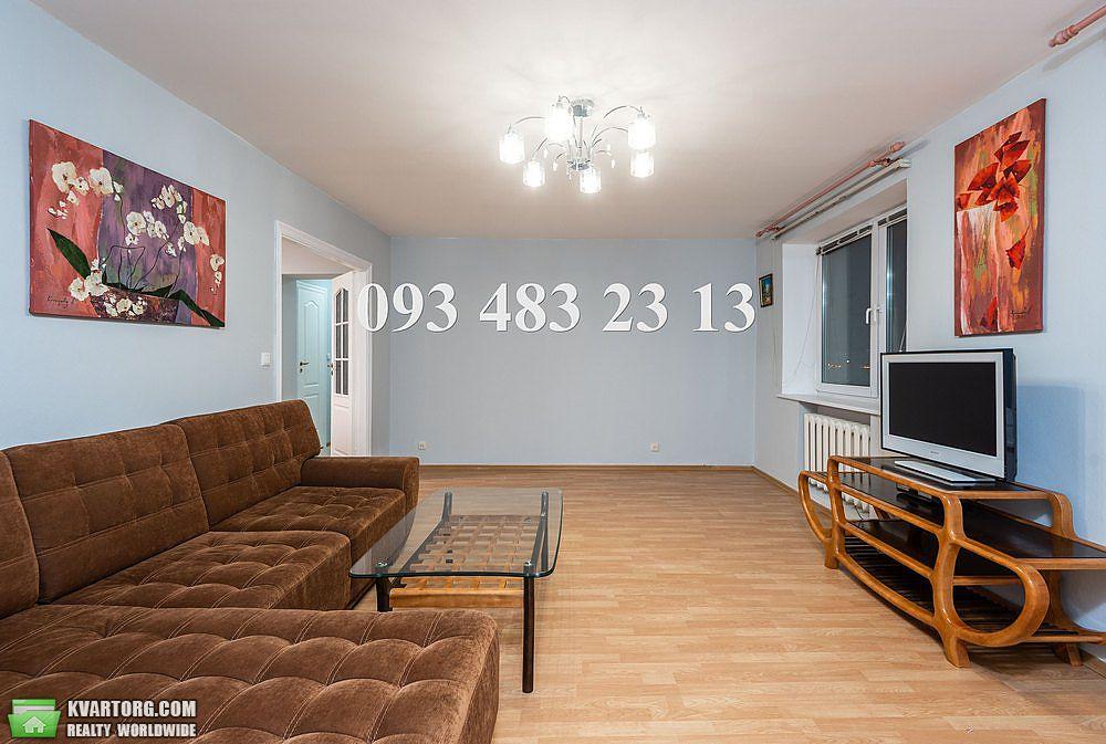 сдам 4-комнатную квартиру. Киев, ул. Тимошенко 2л. Цена: 712$  (ID 2099448) - Фото 1