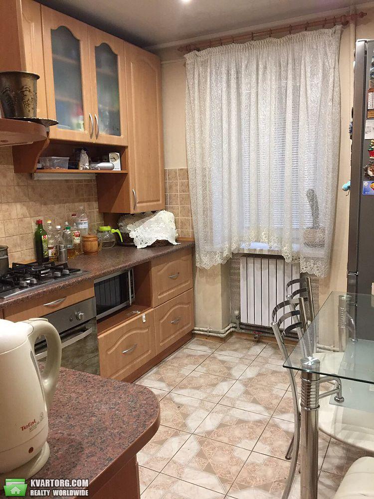 продам 2-комнатную квартиру Днепропетровск, ул. Симферопольская - Фото 1
