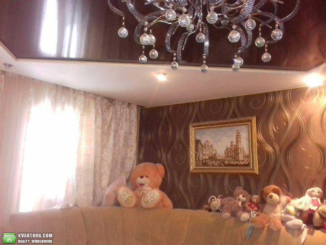продам дом Харьков, ул.Кустанайский - Фото 1