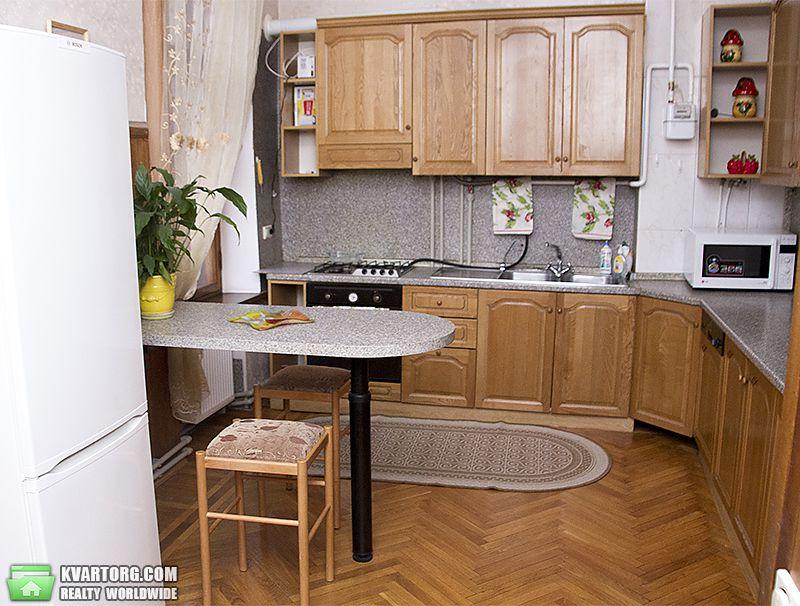 продам 4-комнатную квартиру Днепропетровск, ул.куйбышева - Фото 1
