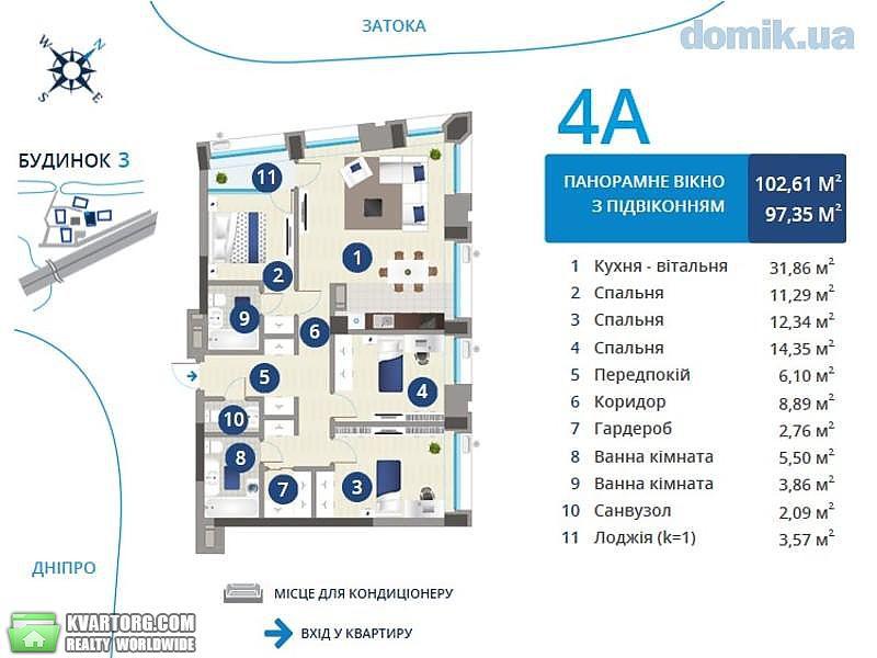 продам 3-комнатную квартиру. Киев, ул. Заречная 3. Цена: 88200$  (ID 2230060) - Фото 2