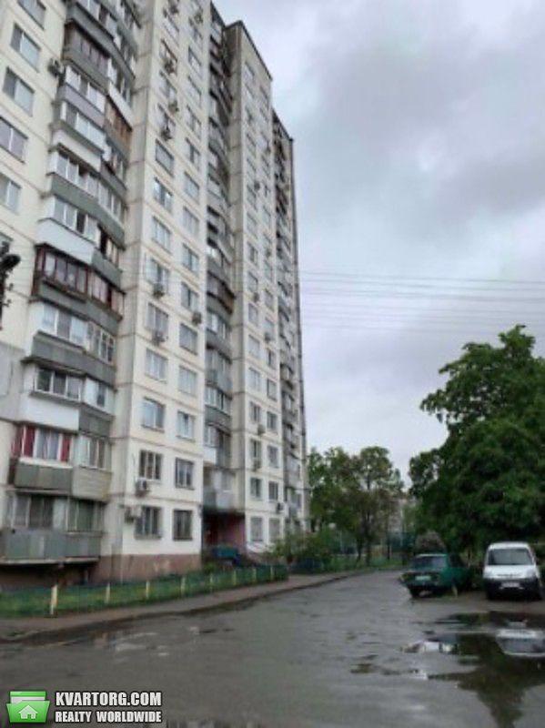 сдам 1-комнатную квартиру Киев, ул. Тимошенко 1д - Фото 8