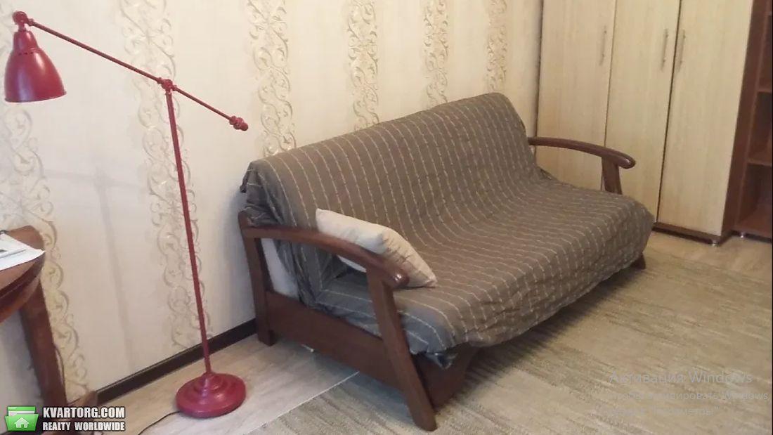 сдам 1-комнатную квартиру. Киев, ул. Цитадельная 9. Цена: 368$  (ID 2373408) - Фото 1