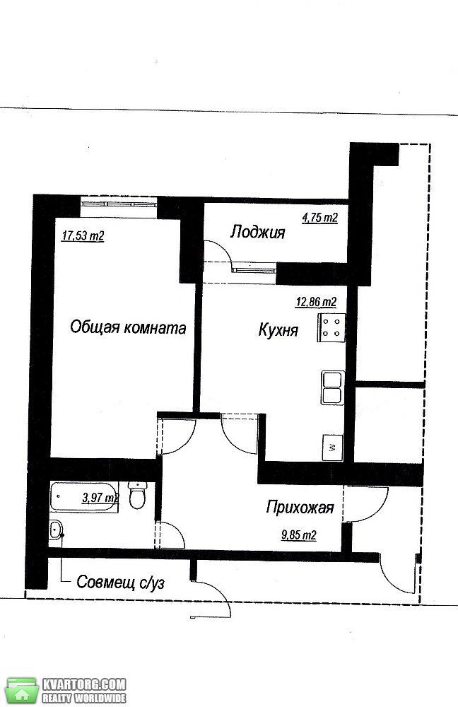 продам 1-комнатную квартиру Харьков, ул.Дзержинского 1 - Фото 4