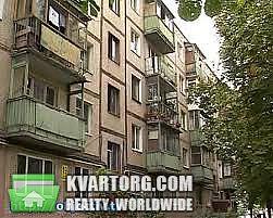 продам 2-комнатную квартиру Харьков, ул.эйдемана