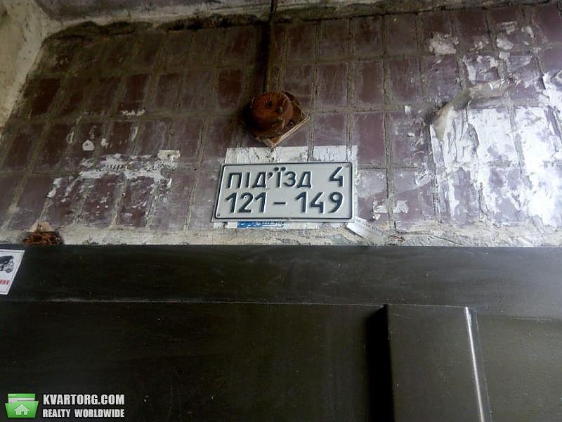 продам 4-комнатную квартиру Днепропетровск, ул.бульвар Слави 27 - Фото 3