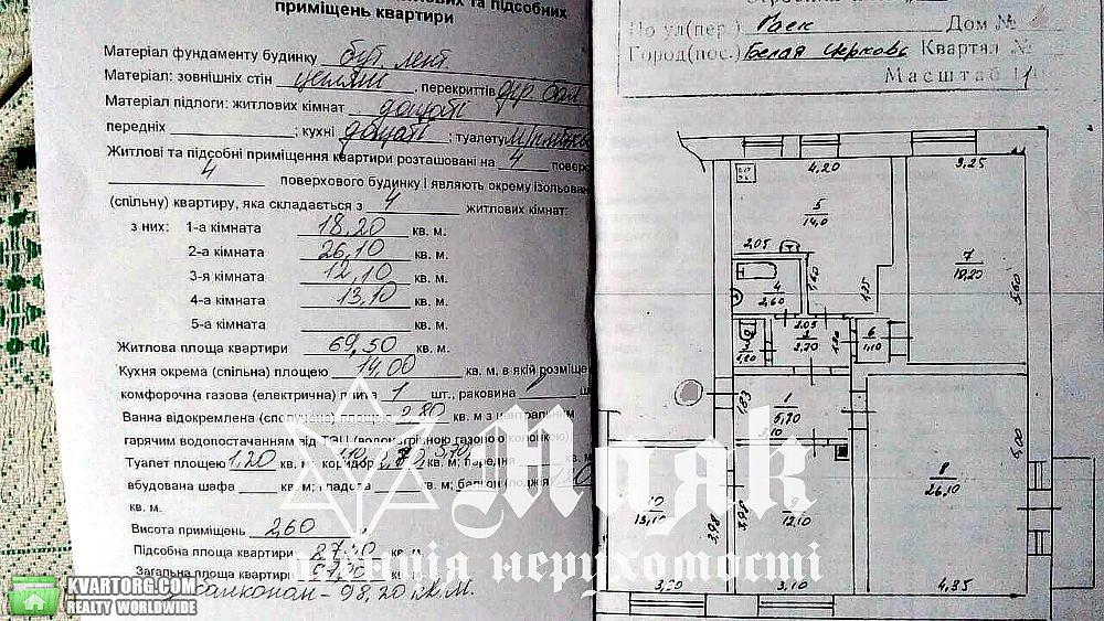 продам 4-комнатную квартиру Киевская обл., ул.Гаек - Фото 10