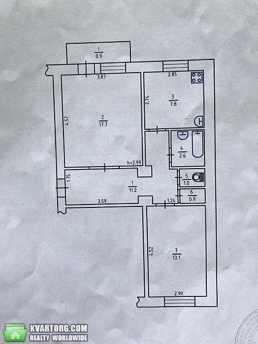 продам 2-комнатную квартиру Киев, ул.Кирилловская 1118/2 - Фото 7
