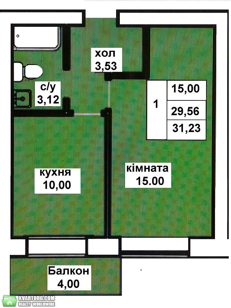 продам 1-комнатную квартиру. Киев, ул.Тарасовская 17. Цена: 14570$  (ID 2016866) - Фото 1