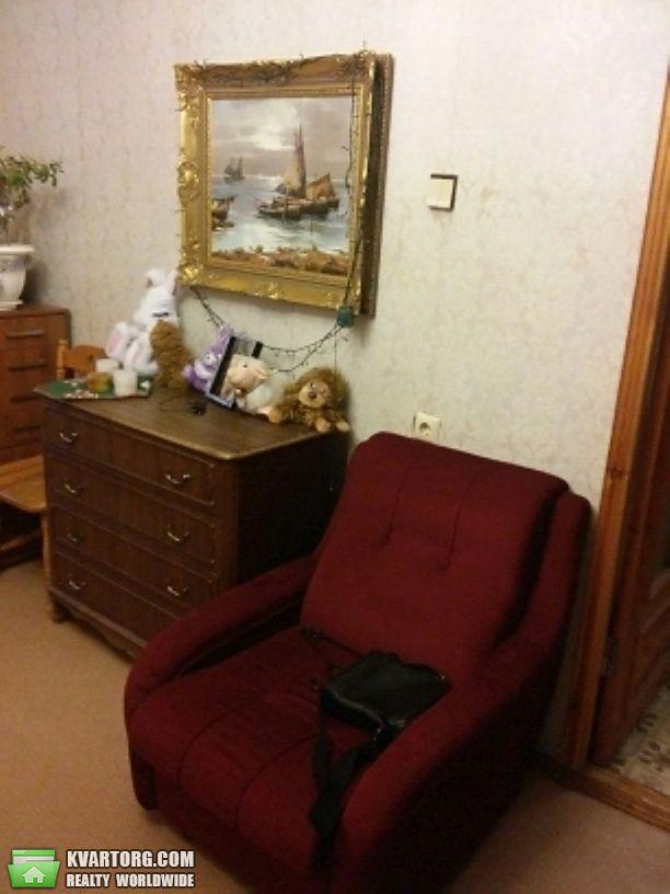 продам 2-комнатную квартиру Днепропетровск, ул.Кирова - Фото 3