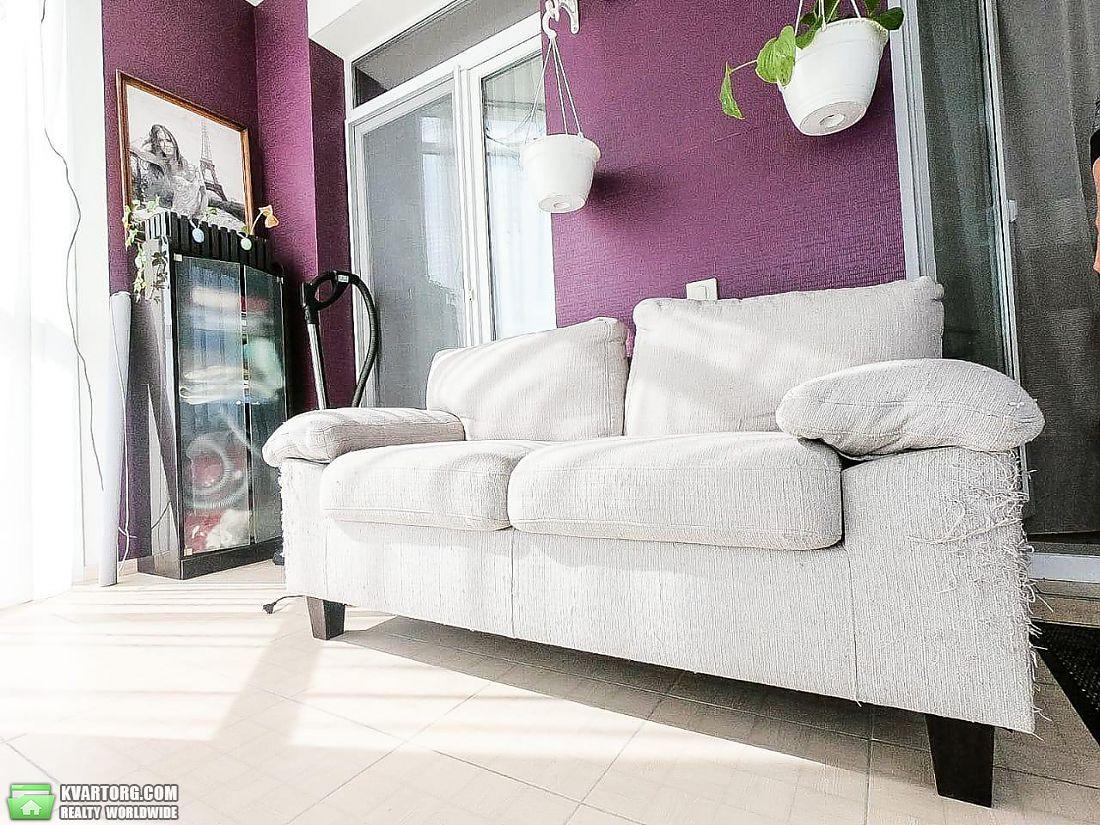 продам 3-комнатную квартиру Днепропетровск, ул.Херсонская 9б - Фото 5