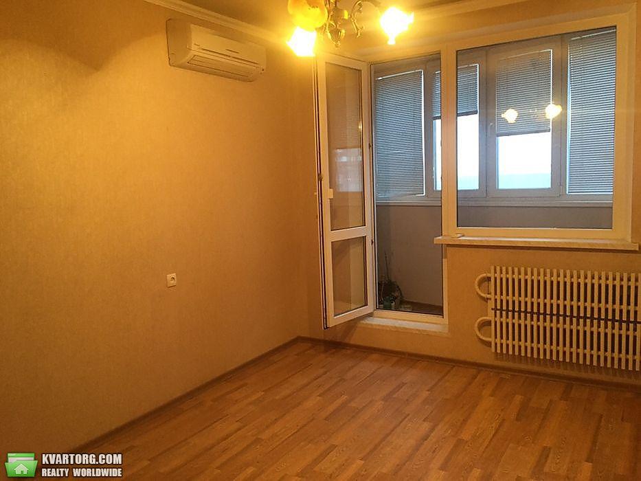 продам 3-комнатную квартиру Харьков, ул.леси сердюка - Фото 1