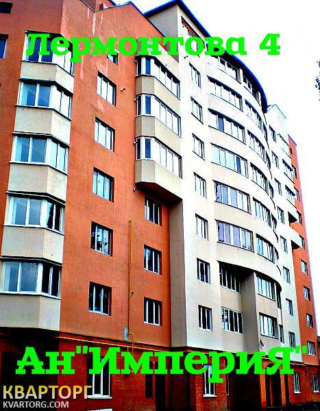 продам 2-комнатную квартиру Киевская обл., ул.Лермонтова 4 - Фото 1