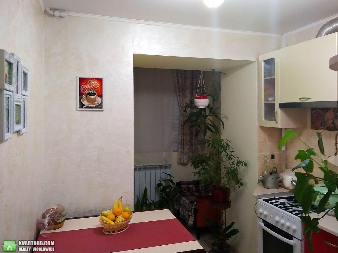 продам 1-комнатную квартиру. Николаев, ул.Бутомы 19. Цена: 29500$  (ID 2171585) - Фото 3