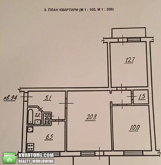 продам 3-комнатную квартиру. Киев, ул. Борщаговская 117. Цена: 54000$  (ID 2296942) - Фото 3
