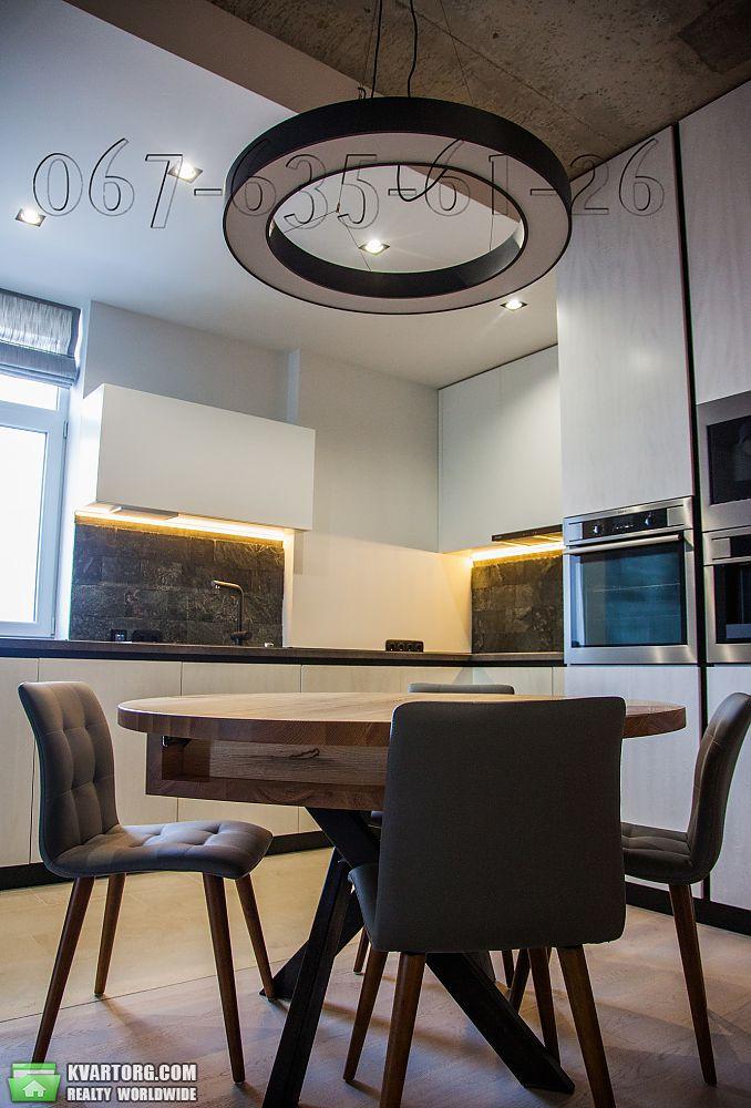 продам 3-комнатную квартиру Днепропетровск, ул.Клары Цеткин - Фото 5