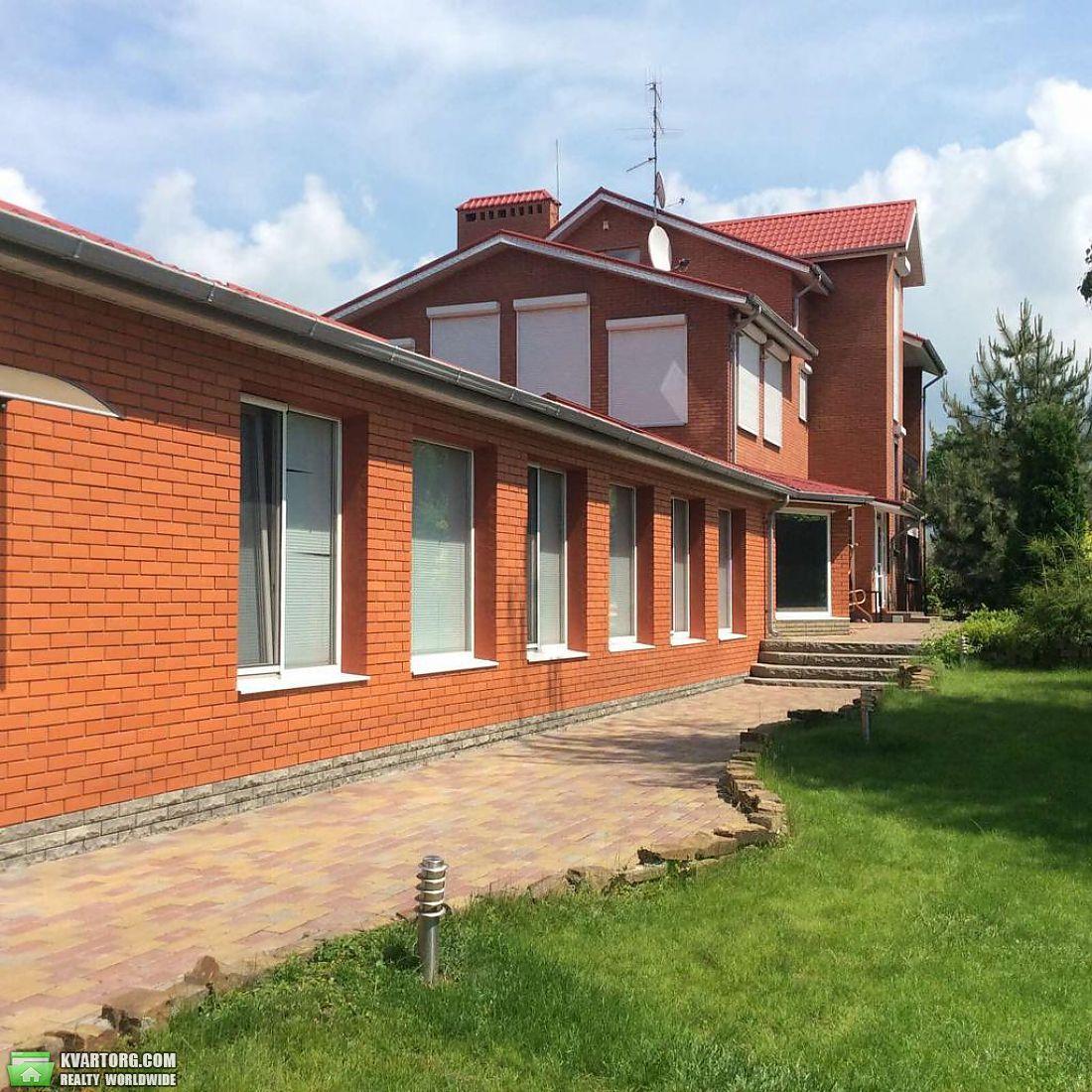 продам дом Днепропетровск, ул.Таромское - Фото 1