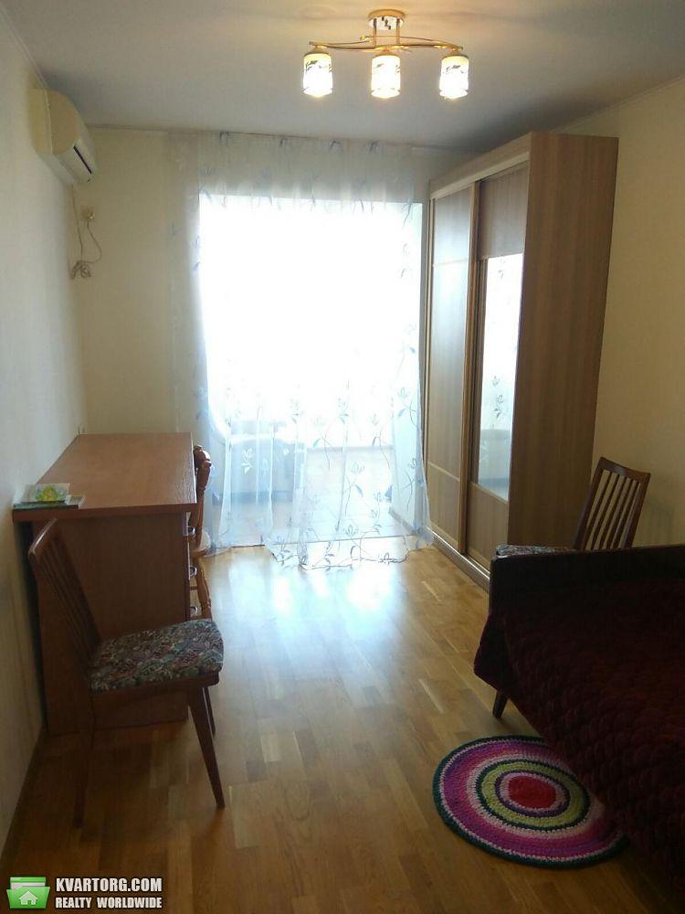 продам 4-комнатную квартиру Днепропетровск, ул.Белостоцкого 16 - Фото 2
