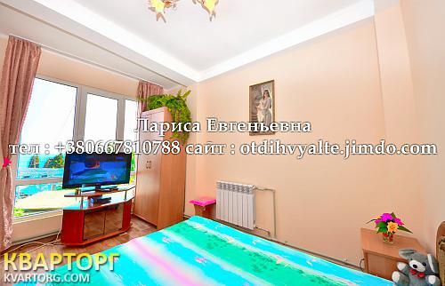 сдам 2-комнатную квартиру. АР Крым,  Толстого  - фото 5