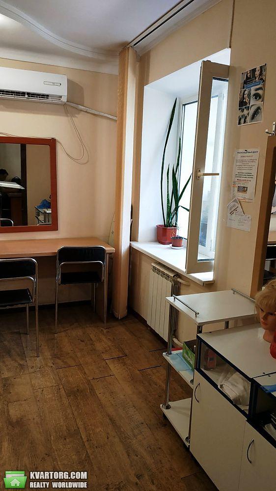 продам офис Чернигов, ул.Чернигов, Центр - Фото 1