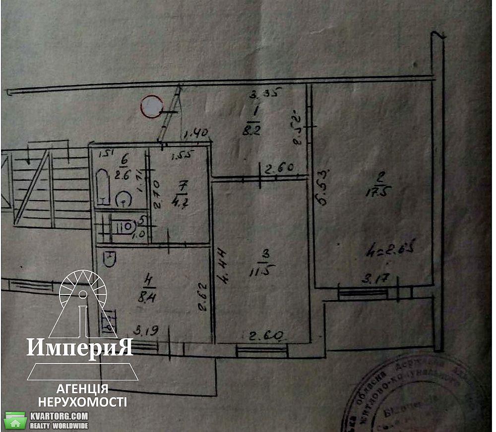 продам 2-комнатную квартиру Киевская обл., ул.Леваневского 50а - Фото 2