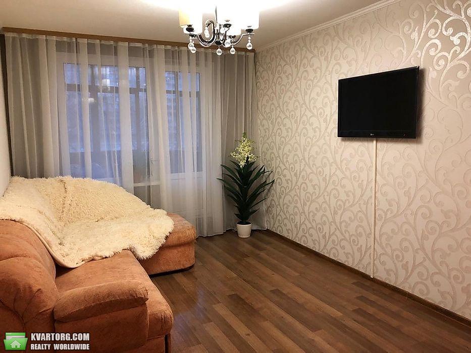 сдам 2-комнатную квартиру Харьков, ул.академика павлова - Фото 2