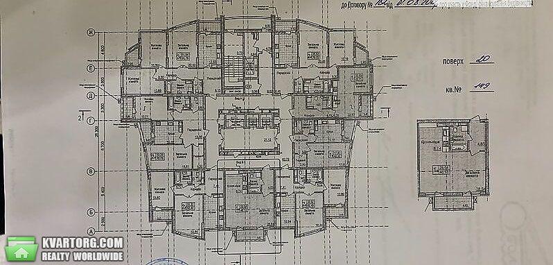 продам 1-комнатную квартиру Киев, ул. Оболонский пр 1к3 - Фото 2