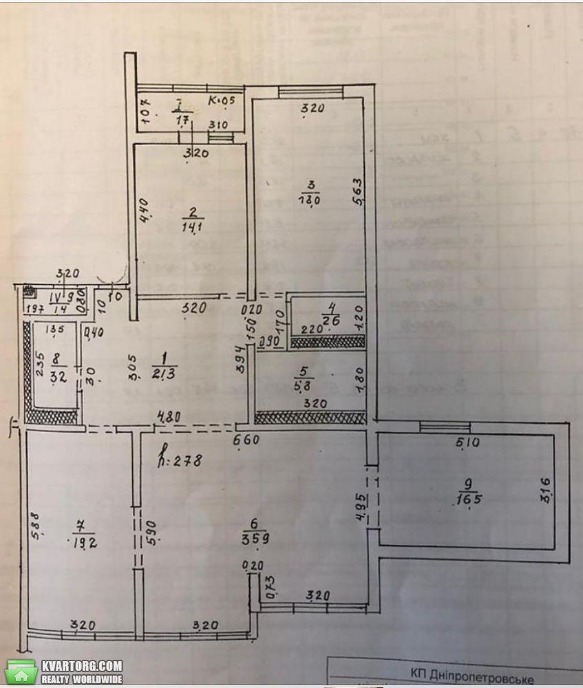 продам 4-комнатную квартиру Днепропетровск, ул.Донского - Фото 2