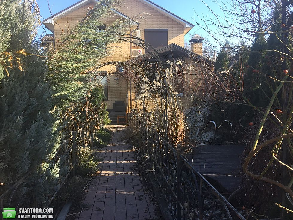продам дом Днепропетровск, ул.байкальская - Фото 1