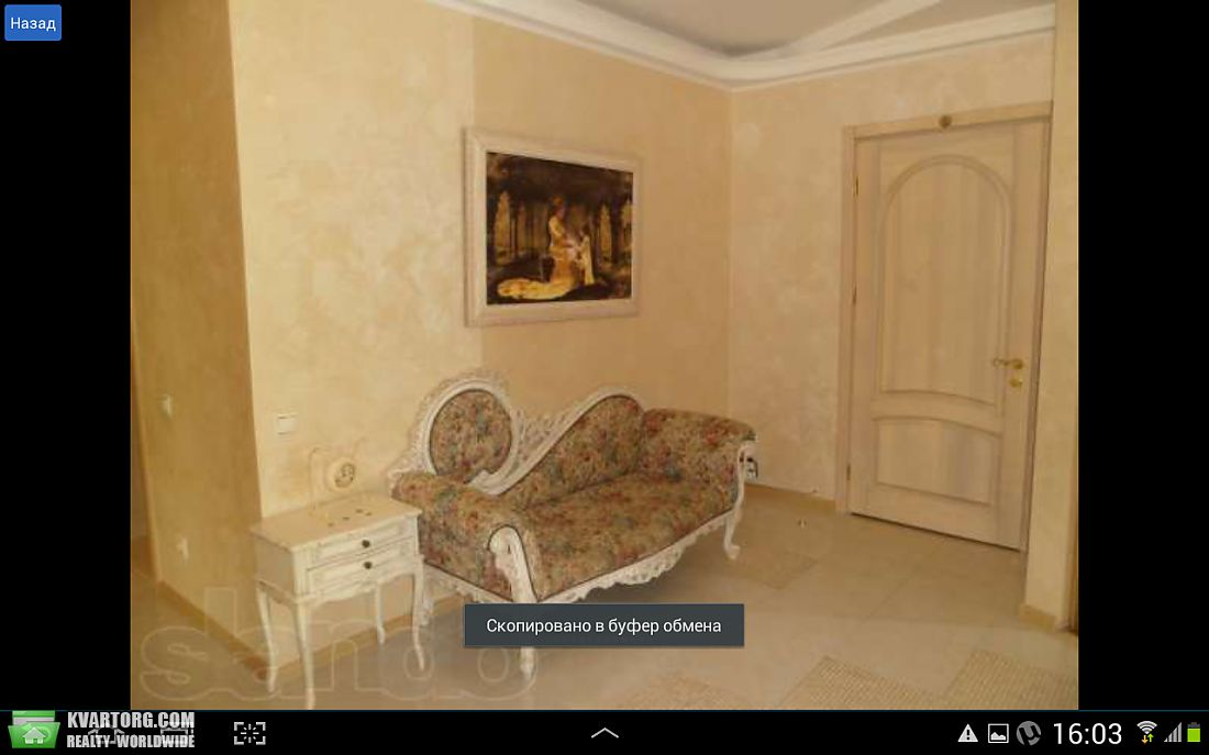 продам 3-комнатную квартиру Днепропетровск, ул.суворова - Фото 7
